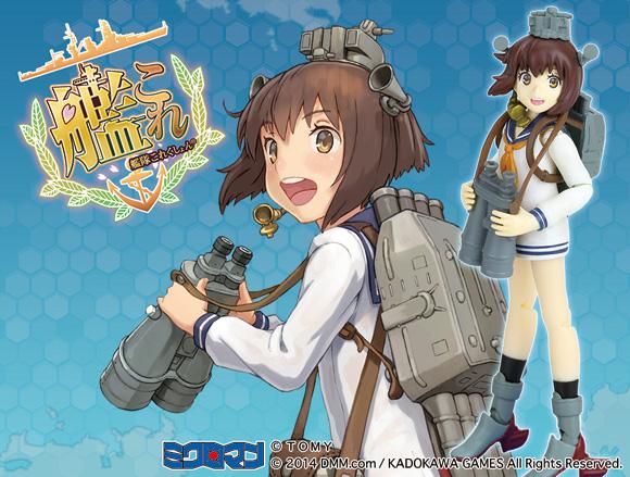 雪風 (駆逐艦)の画像 p1_25
