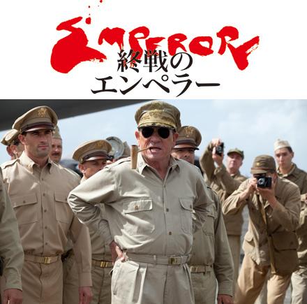 日本の運命を決定づけた ...